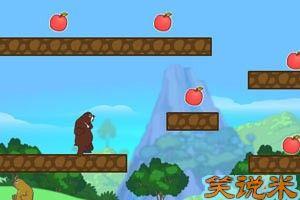 熊大吃苹果选关版