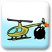 直升机送炸弹