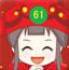 61女孩新春接元宝