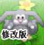 疯狂蘑菇2修改版