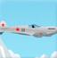 世界空中战争