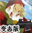 圣诞老人杀僵尸2变态版