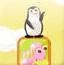 小企鹅逃生