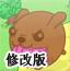 寿司猫2修改版