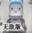 机器人逃亡记无敌版