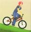 极限草地自行车