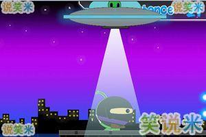 外星人追捕