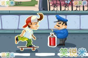街头滑板车