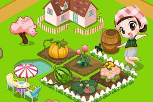 我的农场家园