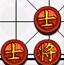 中国经典象棋