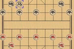 中国象棋v1.202版