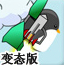 企鹅学飞行变态版