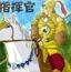 将军镇守城池中文版