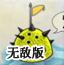 虫界战争之殖民统治中文版无敌版