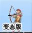 罗马勇士守卫宝藏变态版