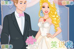 设计芭比的婚纱