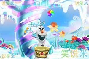 雪宝的冬季冒险