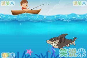 钓鱼也疯狂