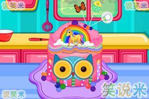 小马云宝做蛋糕