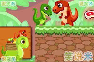 小恐龙快逃