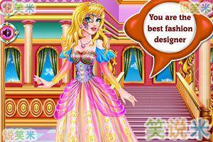 公主的时尚设计